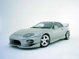 VeilSide Mitsubishi FTO 1994–96 pictures