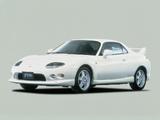 Mitsubishi FTO GP-R photos