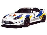 Photos of Mitsubishi FTO EV 1998