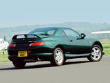 Pictures of Mitsubishi FTO GPX 1994–99