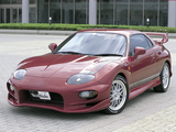 VeilSide Mitsubishi FTO 1994–96 wallpapers