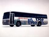 Mitsubishi Fuso Aero Bus MS725 1982 pictures