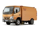 Mitsubishi Fuso Canter Road Service (FE7) 2002–10 photos