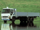 Mitsubishi Fuso The Great (FU) 1983–96 images