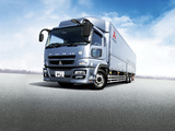 Mitsubishi Fuso Super Great 2007 photos
