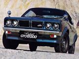 Mitsubishi Galant GTO 2000 GS-R 1973–77 pictures
