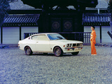 Pictures of Mitsubishi Galant GTO 2000 GS-R 1973–77