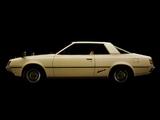 Mitsubishi Galant Lambda GSL (A123A) 1976–77 pictures