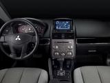 Mitsubishi Galant (IX) 2008 pictures