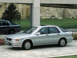 Pictures of Mitsubishi Galant Hatchback (VI) 1987–92