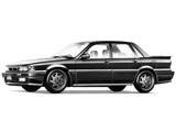 Mitsubishi Galant AMG (E33A) 1989–90 wallpapers