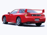 Images of Mitsubishi GTO 1998–2001