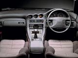 Mitsubishi GTO 1990–93 pictures
