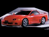 Mitsubishi GTO 1993–98 images