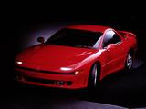 Photos of Mitsubishi GTO 1990–93