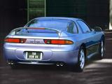 Pictures of Mitsubishi GTO 1993–98