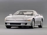 Mitsubishi GTO 1990–93 wallpapers