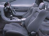 Mitsubishi GTO 1998–2001 wallpapers