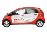 Images of Mitsubishi i MiEV Concept 2006