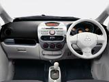 Images of Mitsubishi i MiEV JP-spec 2009