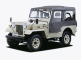 Images of Mitsubishi Jeep (J50) 1970–98