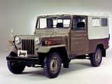 Mitsubishi Jeep (J40) 1963–83 pictures