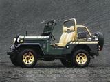 Mitsubishi Jeep (J50) 1970–98 images