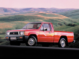 Mitsubishi L200 Single Cab 1986–96 wallpapers