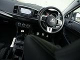 Mitsubishi Lancer Evolution X FQ-400 2009 pictures
