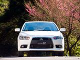 Pictures of Mitsubishi Lancer iO TW-spec 2012