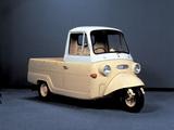 Mitsubishi Leo 1959 photos