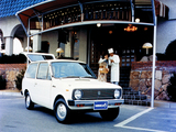 Mitsubishi Minica 5 Van 1976–77 images