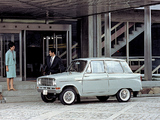 Pictures of Mitsubishi Minica 1962–69