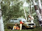 Pictures of Mitsubishi Minica F4 1972–76