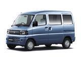 Mitsubishi Minicab Van 2000–11 photos