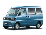 Mitsubishi Minicab Van 2000–11 pictures