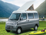 Mitsubishi Minicab Van 2011 wallpapers