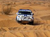 Mitsubishi Pajero/Montero Rally-Car wallpapers
