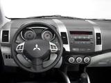 Mitsubishi Outlander Concept 2006 pictures
