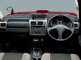 Mitsubishi Pajero Mini (H53) 2005–08 pictures