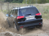 Mitsubishi Pajero Sport 2013 wallpapers