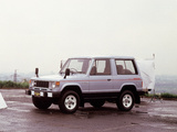 Mitsubishi Pajero Metal Top (I) 1982–91 images
