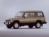 Mitsubishi Pajero Wagon High Roof (I) 1983–91 images