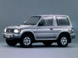 Mitsubishi Pajero Metal Top (II) 1991–99 pictures