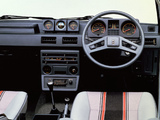 Photos of Mitsubishi Pajero Metal Top (I) 1982–91