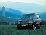 Mitsubishi Pajero Metal Top (I) 1982–91 wallpapers