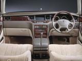 Mitsubishi Proudia (S32A) 1999–2001 images