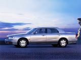 Mitsubishi Proudia (S32A) 1999–2001 photos