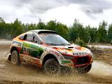 Photos of Mitsubishi Racing Lancer 2008