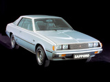 Images of Mitsubishi Sapporo 1979